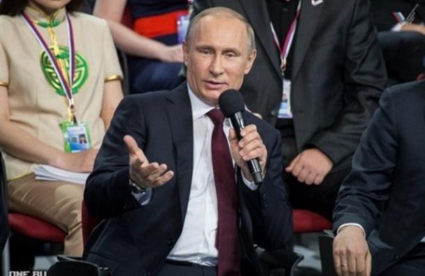 Владимир Путин посетит Второй медиафорум ОНФ в Петербурге.