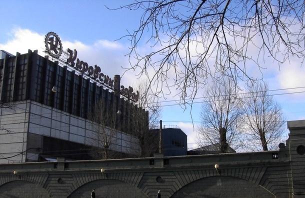 435 сотрудников «Кировского завода» отстранены от работы