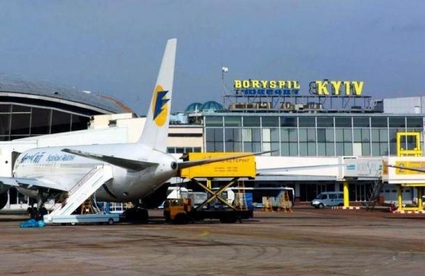 В киевском аэропорту россиян, прилетевших из Петербурга, не пускают в страну
