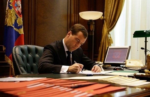 Кабмин выделил Петербургу 600 млн рублей на поддержку малого и среднего бизнеса