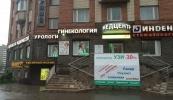 Анализы Приморский район: Фоторепортаж