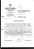 Ответы чиновников по поводу незаконных ларьков на Удельной: Фоторепортаж