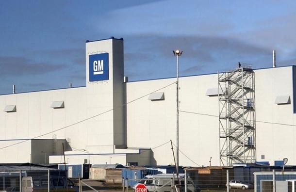 400 сотрудников GM уволят с выплатой 7 окладов