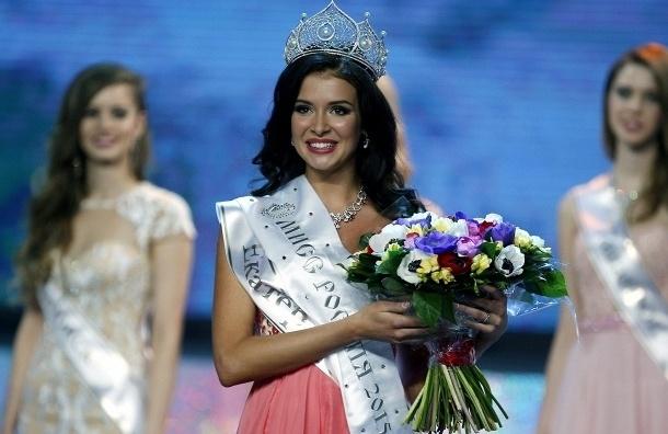 Титул «Мисс Россия» в финале конкурса выиграла  студентка из Екатеринбурга София Никитчук