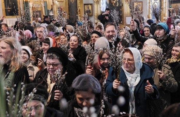 Православные Петербурга отмечают вербное воскресенье