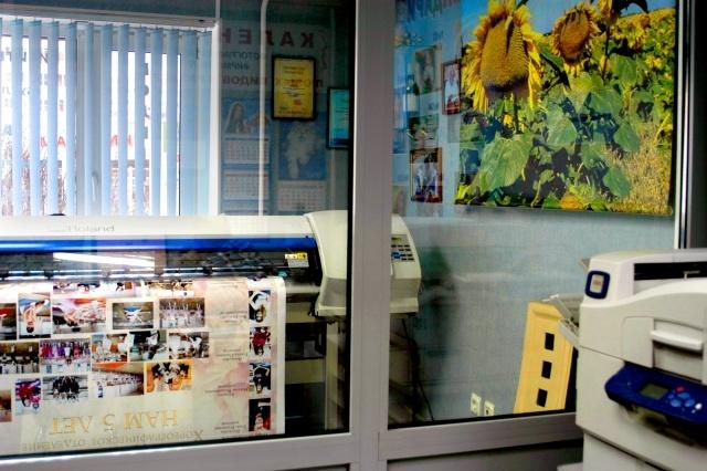 Наклейки, широкоформатная печать, ризограф Выборгский, Калининский район. : Фото