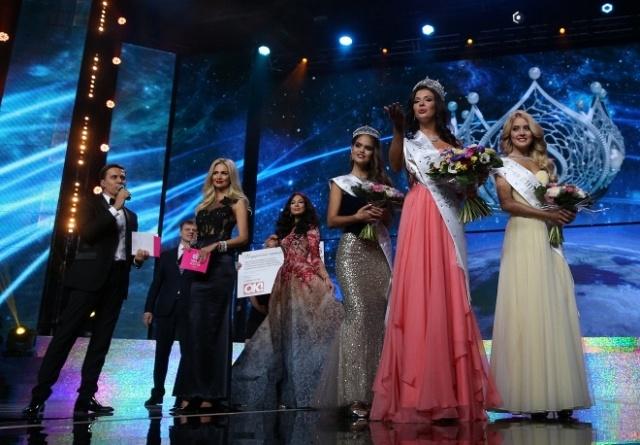 Мисс России-2015: Фото
