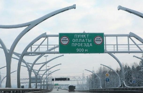 На ЗСД запустили систему безостановочной оплаты проезда