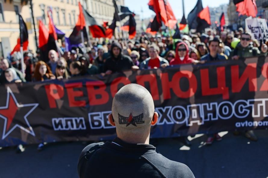 Анархисты 1 мая 2014. Фото: Сергей Ермохин