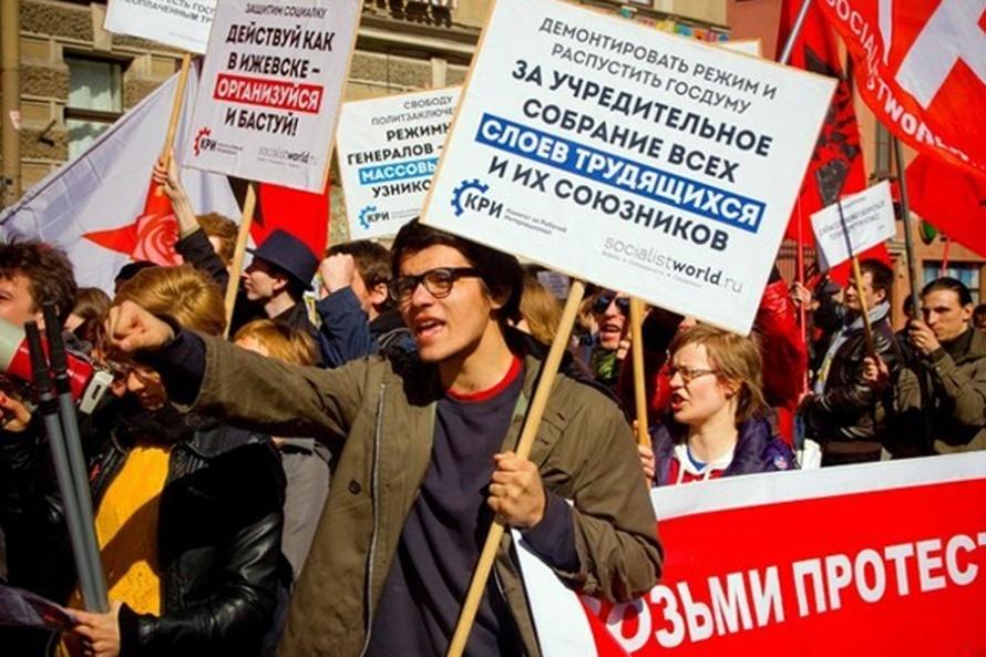 Комитет за рабочий интернационал 1 мая 2013. Фото: socialistworld.ru