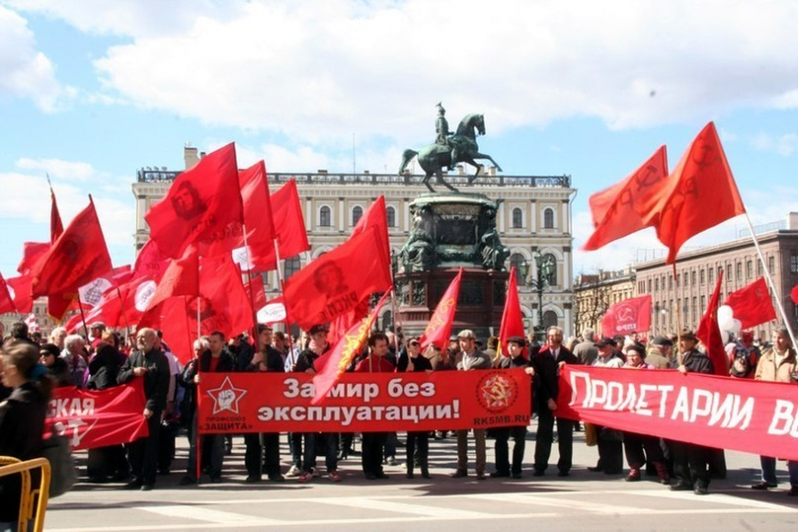 Революционный комсомол. Фото: vk.com/revkomsomol