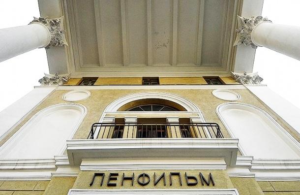 Производственную площадку «Ленфильма» в Сосновой поляне предлагают застроить жильем