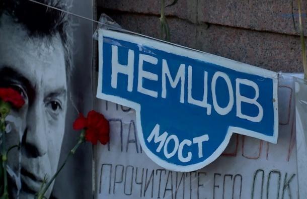 На месте убийства Немцова произошла драка