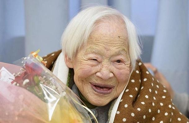 В Японии скончалась старейшая женщина в мире Мисао Окава