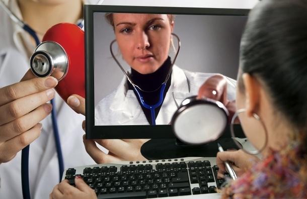 Трудности онлайн-записи в поликлинику