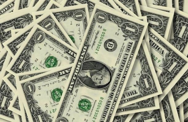Доллар сегодня потерял 96 копеек