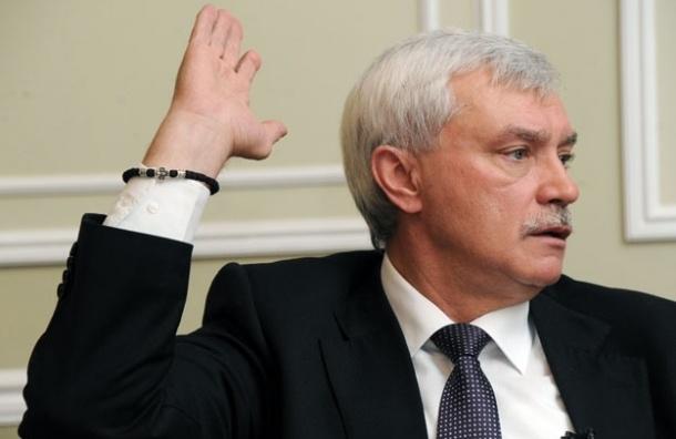 Георгий Полтавченко ушел в отпуск до 24 апреля