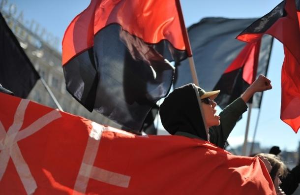 «Левые» от сталинистов до анархистов