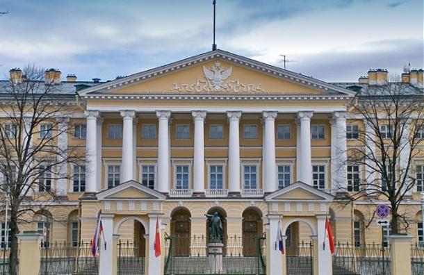 В Петербурге заработал комитет имущественных отношений