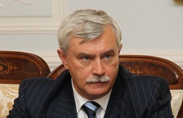 Полтавченко подписал заявление Оганесяна об отставке