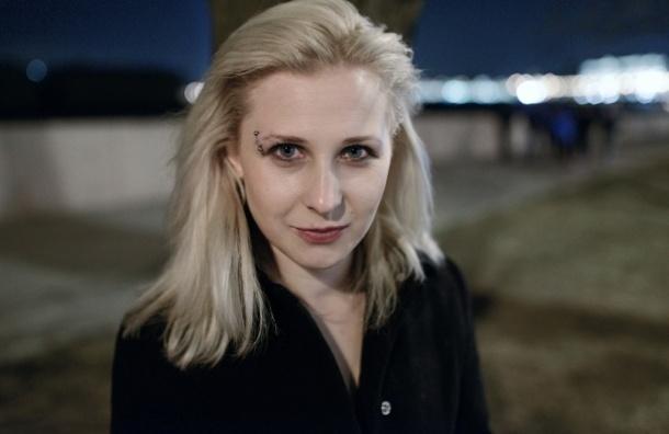 Мария Алехина: «Когда нас убивают, бояться – нормально»