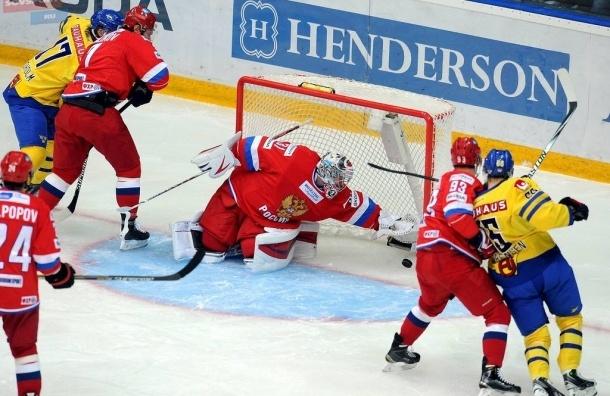 Россия проиграла Швеции в Евротуре со счетом 4:5