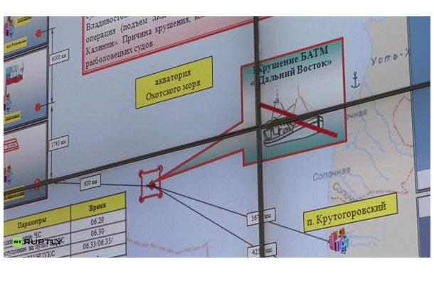 Траулер «Дальний Восток» затонул в Охотском море: более 50 погибших