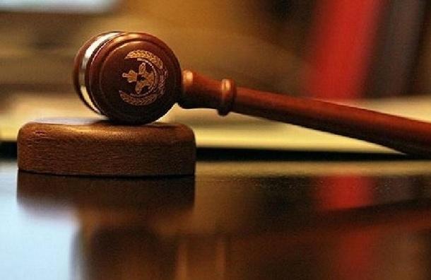 Суд приговорил к 9 годам насильника детей