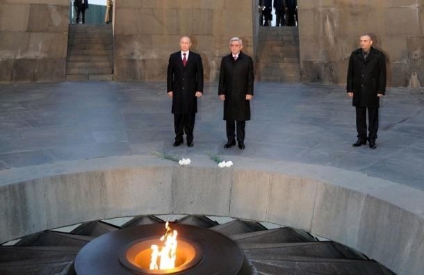 Путин в день памяти жертв геноцида армян 1915 года побывал в Ереване