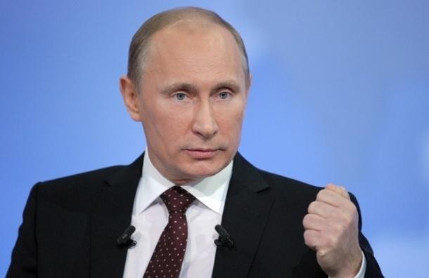 Путин: в 2000-х большинство было уверено, что РФ прекратит существование