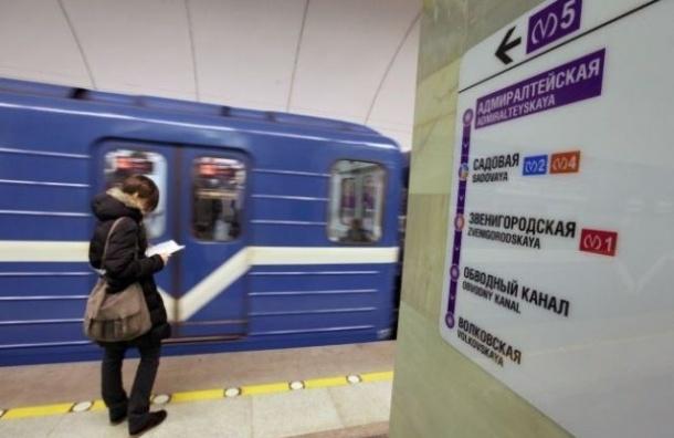 С 30 апреля начинает ходить ночной поезд метро между «Адмиралтейской» и «Спортивной»