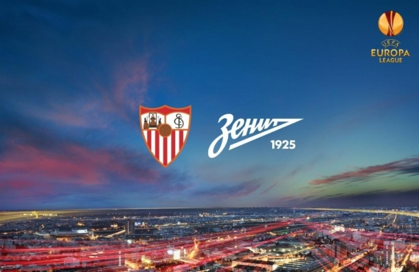 «Севилья» и «Зенит» сойдутся в первом матче четвертьфинала Лиги Европы