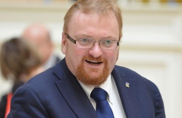 В ЗакСе не согласились с предложением Милонова строить в парке Малиновка церковь