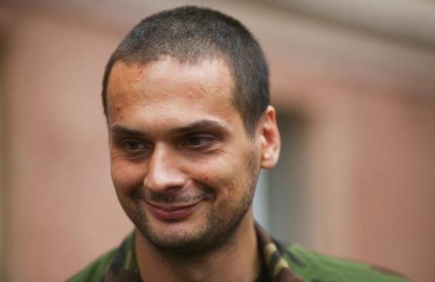 «Диму Бешенего» приговорили к тюрьме за призывы к массовым беспорядкам
