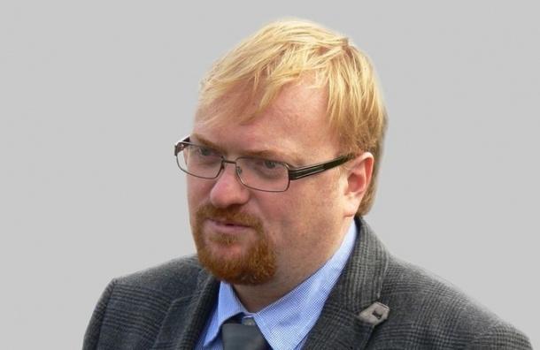 Депутат Милонов хочет запретить в России электронные бестиражные лотереи