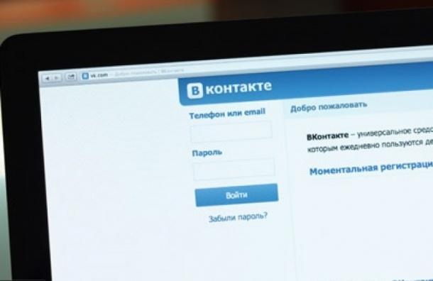 Петербуржца осудили на два года за комментарии в социальной сети