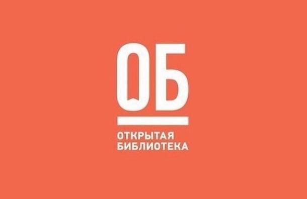Прохорова, Сапрыкин, Сванидзе, Сорокина и Бардины выступят на «Диалогах»