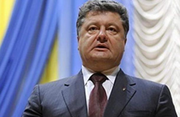 Петр Порошенко прокомментировал сообщения о предложении «отдать Донбасс»