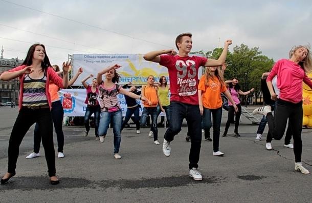 В Петербурге отметят День Донора