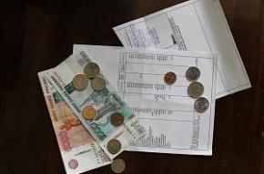 Жители домов с формой правления ТСЖ платят меньше за коммунальные услуги