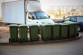 В Ленобласти заработает программа безотходной переработки мусора