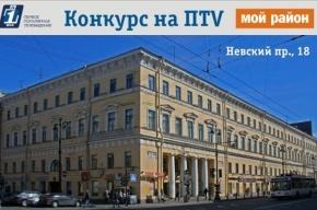 Знаменитые дома Петербурга
