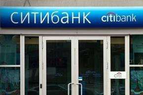 В Петербурге, проломив пол офиса, ограбили «Ситибанк»