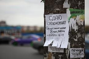 За три года очередники заплатили за аренду жилья более 60 млн рублей