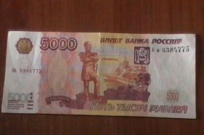 За избиение жены петербуржец заплатит штраф 5 тысяч рублей