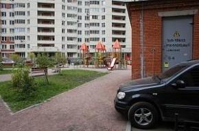 На рынке переуступок появились квартиры по низким ценам