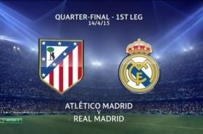 Атлетико – Реал Мадрид: «Эта встреча не будет похожа на поединок прошлого сезона»