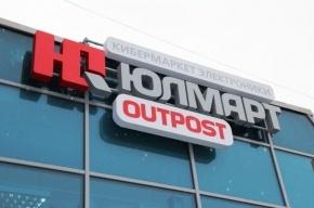 «Юлмарт» в Невском районе обокрал преступник в марлевой повязке