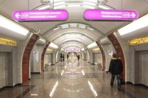 На фиолетовой линии метро было ограничено движение из-за задымления