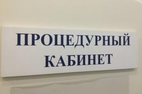 Анализы Приморский район